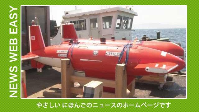 【NEWS WEB EASY】 「4月のデパート 外国人が『免税』でたくさん買う」 「深い海を調べるレースに出る日本の機械のテストをする」を公開しました。  #nhk_news https://t.co/ryX01BCMBO