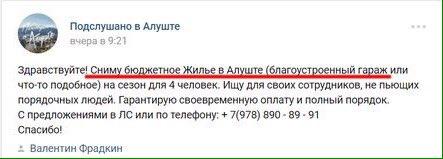 Суд отпустил под личное обязательство экс-главу налоговой Крыма Циркуна - Цензор.НЕТ 3903