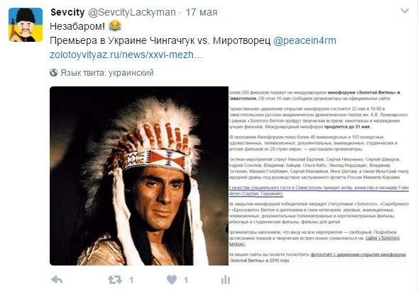 """Аваков намерен обсудить с Луценко варианты реагирования на освобождение судом из-под стражи """"налоговиков Клименко"""": """"Мы такого не понимаем"""" - Цензор.НЕТ 2872"""