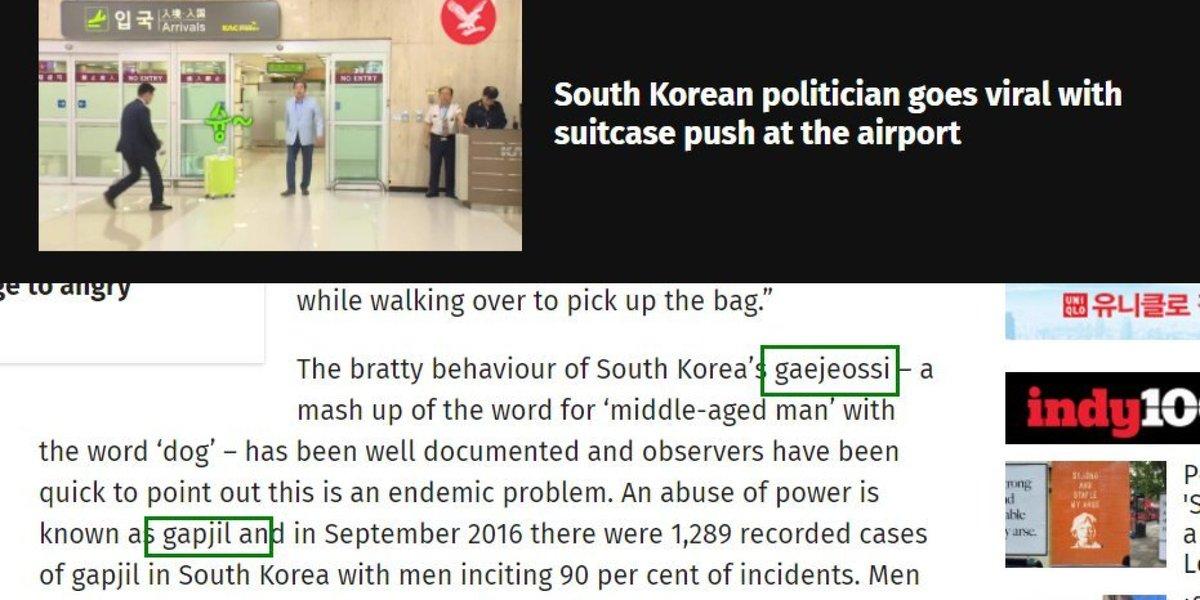김무성이 노룩 패스로 '개저씨'와 '갑질'을 해외에 수출하다 https://t.co/ePkq6lDOtP