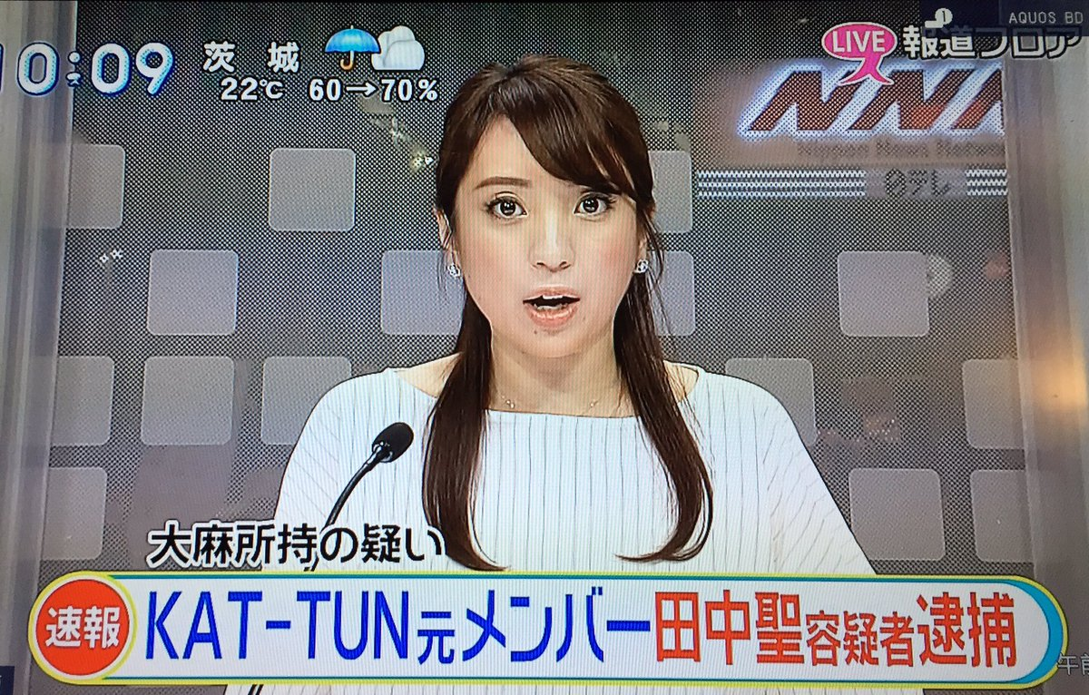 ツイッター 田中 聖