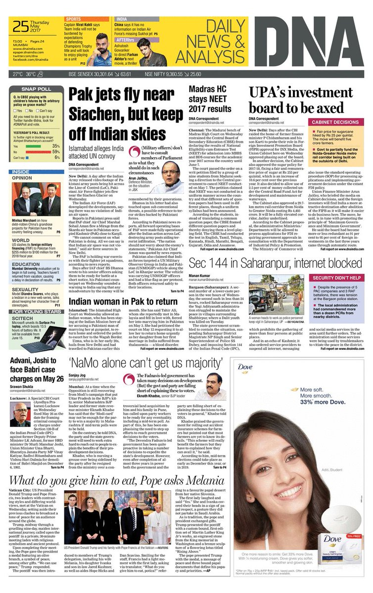 Good Morning! Here's the #DNA front page today. Read our e-paper here:  http:// epaper2.dnaindia.com / &nbsp;     #DNAFrontPage<br>http://pic.twitter.com/YvHYYfCMmP