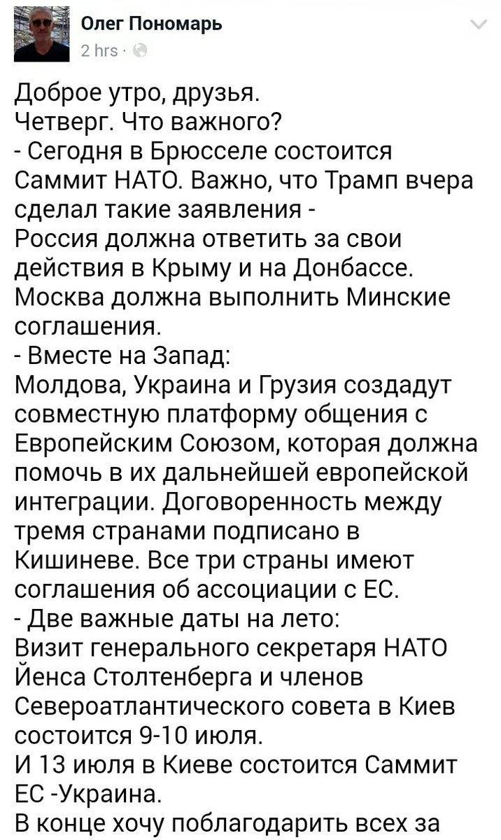 """Аваков намерен обсудить с Луценко варианты реагирования на освобождение судом из-под стражи """"налоговиков Клименко"""": """"Мы такого не понимаем"""" - Цензор.НЕТ 4030"""