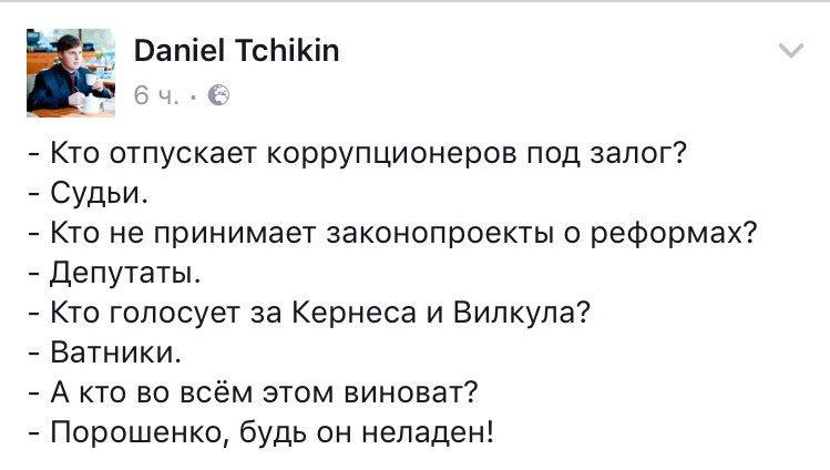 Эти люди обвиняются в экономических преступлениях, - Геращенко о решении судов отпустить под залог задержанных налоговиков - Цензор.НЕТ 1041