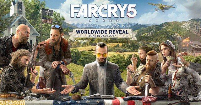 """キリストの""""最後の晩餐""""を彷彿させる『Far Cry 5』キ―アートがお披露目 https://t.co/IyfaMBIcae https:..."""