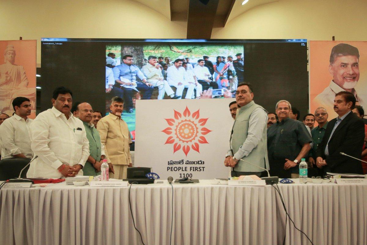 Andhra Pradesh ITE&C (@ap_itec) | Twitter