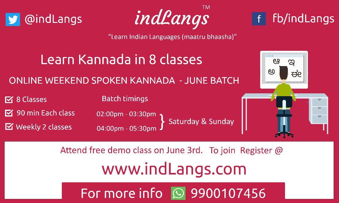 Online Spoken #Kannada Class.  Attend free online demo class on June 3rd. Register with @IndLangs at :  http:// indLangs.com  &nbsp;   #LearnKannada<br>http://pic.twitter.com/rDCaokux4I