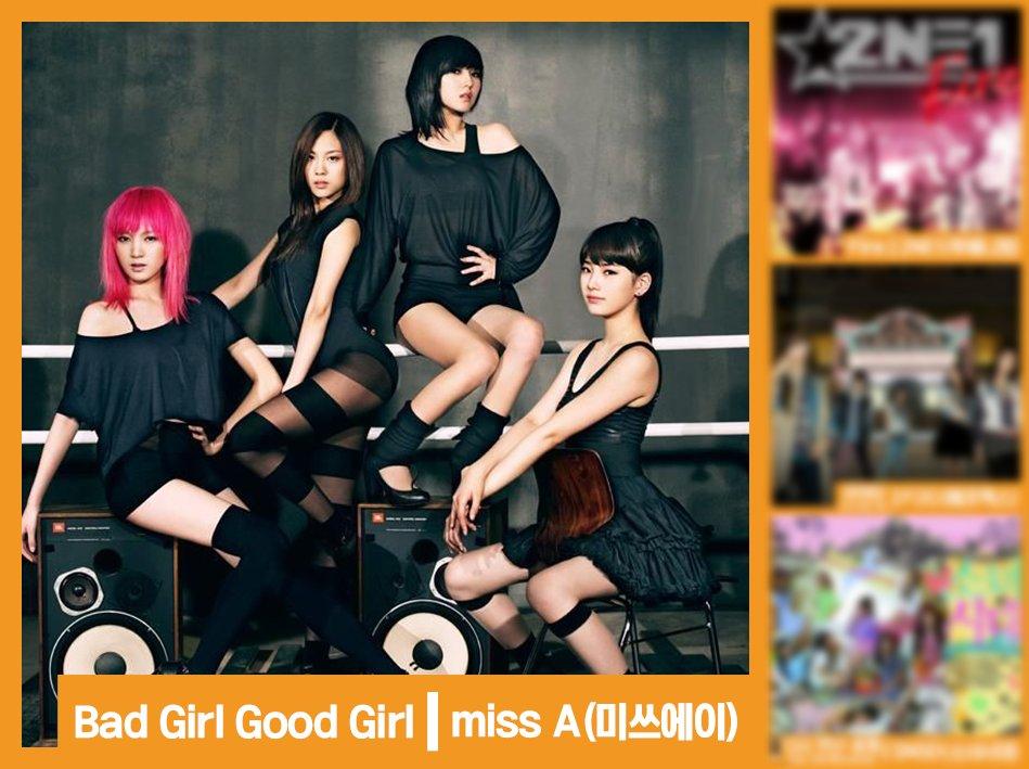 [RT it!] Pick the most impactful debut song of girl groups! 임팩트 甲! 여자아이돌 데뷔곡은? #missA #미스에이 #BadGirlGoodGirl
