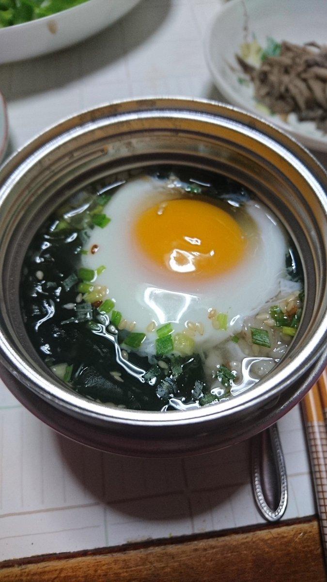 ダイエット スープ ジャー