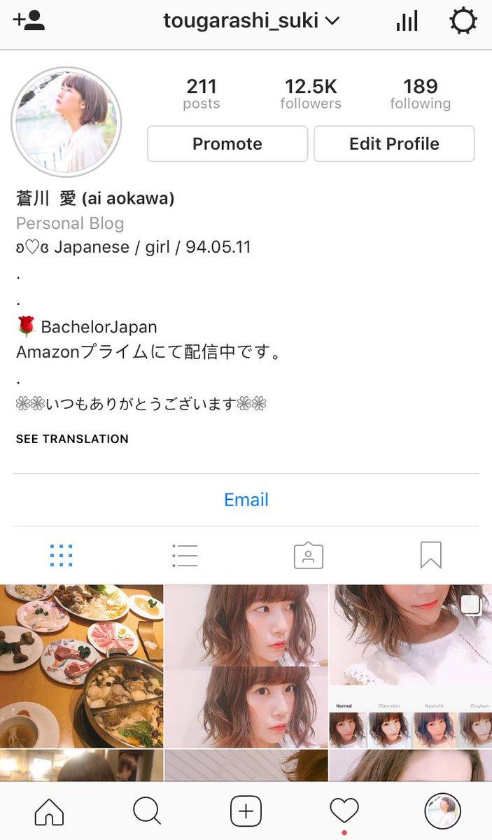 最近はInstagramの方が更新率高めです🙆🏻 暇さえあれば唐辛子かパクチーか火鍋か肉焼いてる🔥🔥🔥 >>>>instagram.com/tougarashi_suki