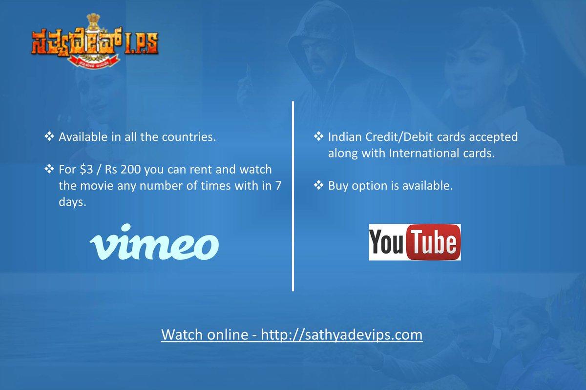 Watch #SathyadevIPS online on @Vimeo or @YouTube. #Yennaiarindhaal #Kannada #Dubbing<br>http://pic.twitter.com/MEF5fm9Uek