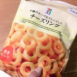 RT @neyanyan: カールが消える地域のみんな!? セブンのチーズリングってカールのチーズ味...