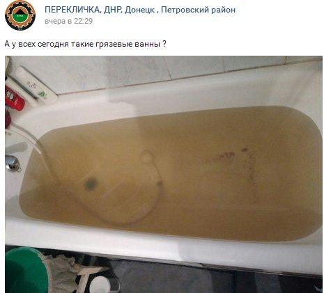 Террористы в Донецкой области не дают местным жителям зарабатывать на отдыхающих, - разведка - Цензор.НЕТ 2283