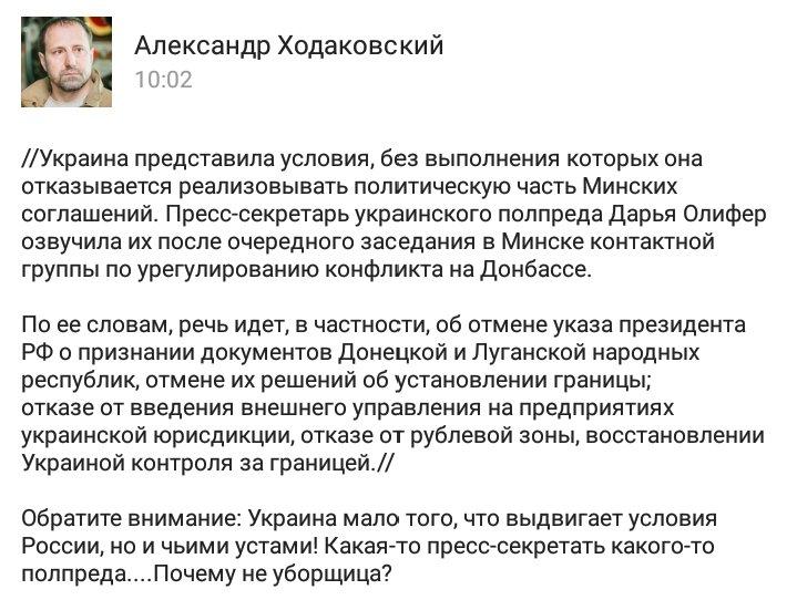 Россия лишила свободы по политмотивам 41 украинца, - Министерство по оккупированным территориям - Цензор.НЕТ 4003