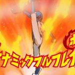 RT @YukiAnilog: 超次元野球やめろwww #anipoke https://t.co/...