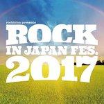 【News】【ROCK IN JAPAN FESTIVAL 2017】第3弾でthe GazettE...