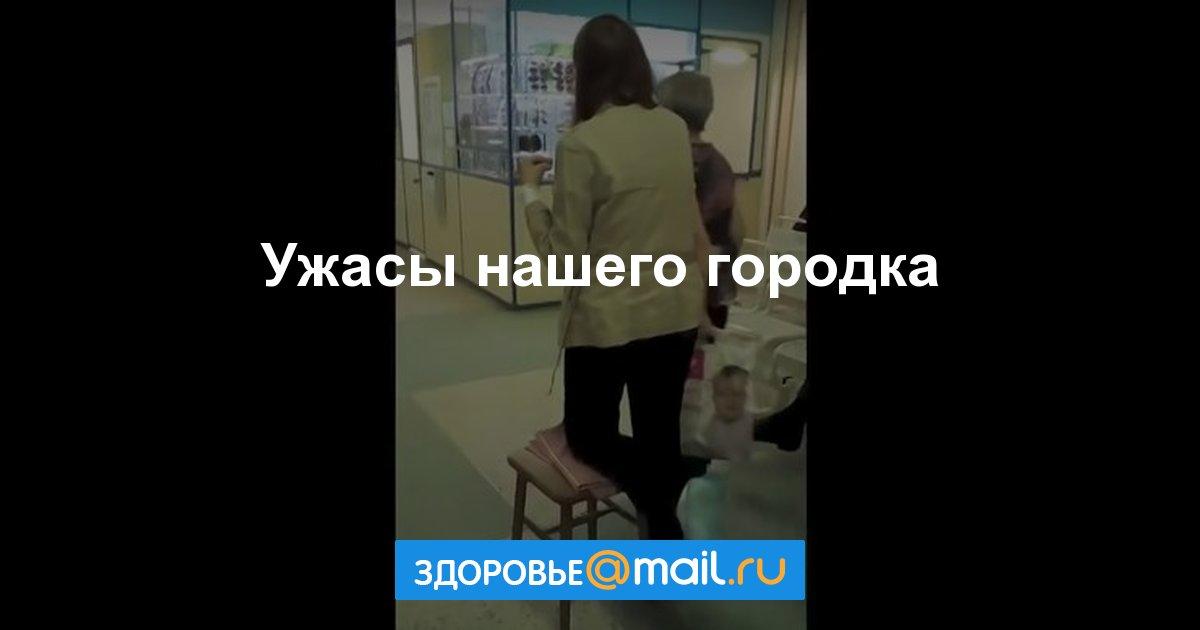 В новосибирской поликлинике пациентке вместо костылей дали табуретку https://t.co/T9Fe50MaxM