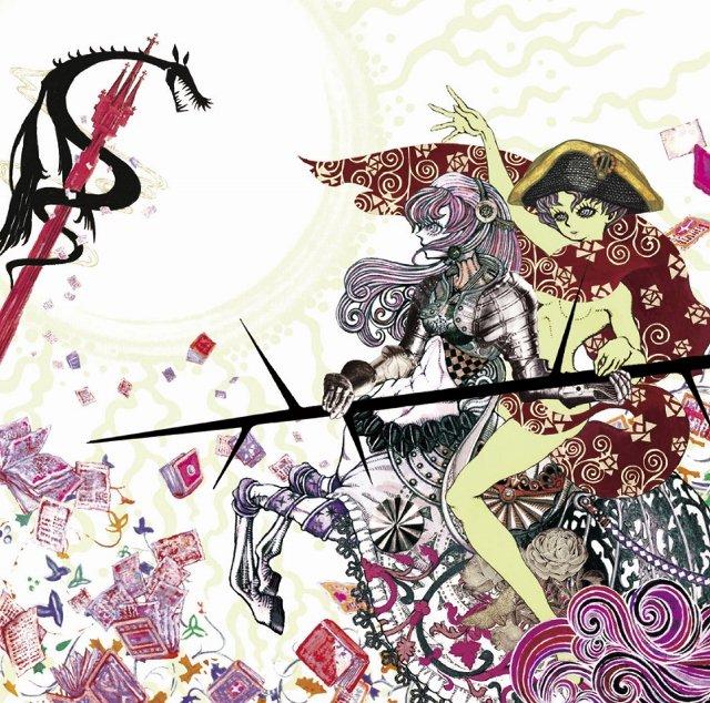 号外~号外~!  「少女革命ウテナ」新作CDがまさかの発売 ジャケットは劇団イヌカレーが担当 - ねとらぼ