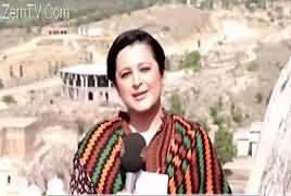 Sana Mirza Live  – 25th May 2017 - Ghattas Raj, Saqafati Wirsa thumbnail