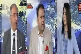 Tonight With Fareeha – 25th May 2017 - Taraqi Ke Samrat Awam Ko Kab Milen Ge thumbnail