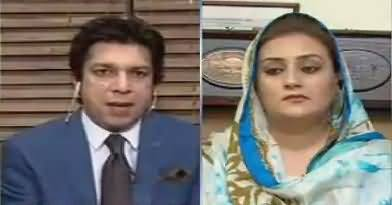 92 at 8 – 25th May 2017- PTi's Foreign Funding Case thumbnail