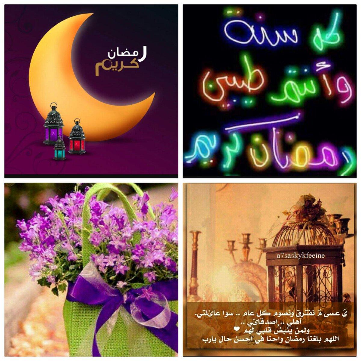 مبارك عليكم الشهركل عام وانتم بخير رمضان كريم