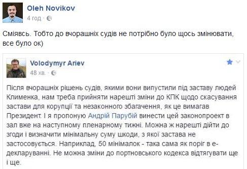 У большинства жителей оккупированных территорий нужно забрать гражданство, - Семенченко - Цензор.НЕТ 5275