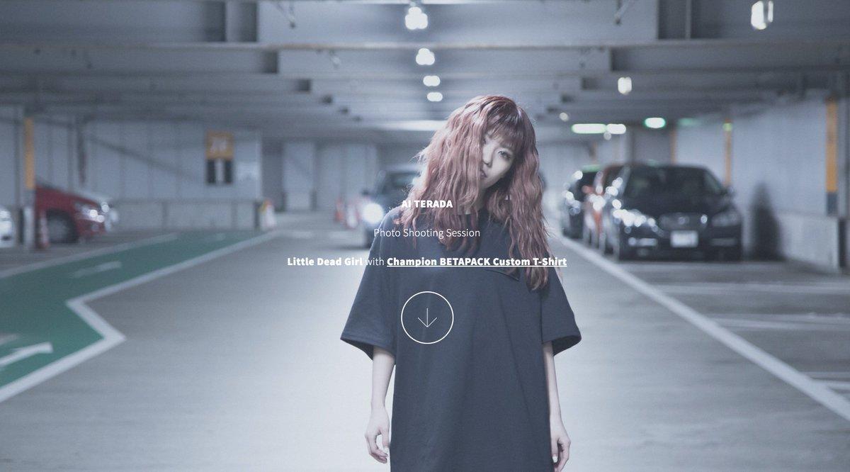 2c6af2efa3eb AI TERADA Photo Shooting Session/// LITTLE DEAD GIRL with BETAPACK CUSTOM T  SHIRT [Microsite] http://bit.ly/aiterada_ldg pic.twitter.com/ZoItF0esUl
