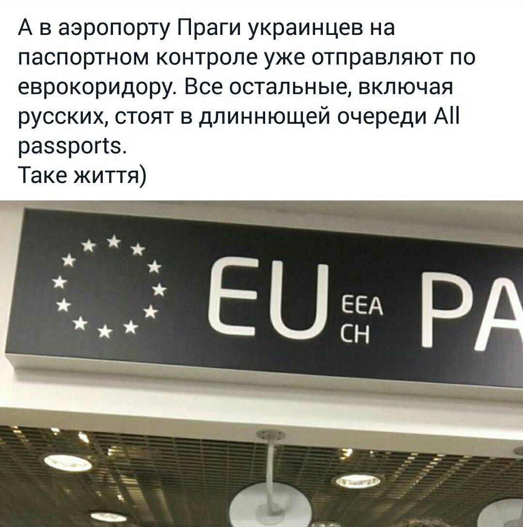 Соглашение между Украиной и ЕС об упрощении оформления виз будет применяться и после введения безвиза, - МИД - Цензор.НЕТ 2934