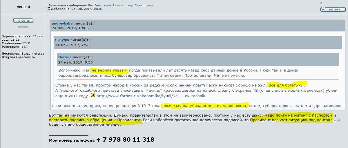 Европа без виз: Госпогранслужба сообщила о готовности к биометрическому контролю на всех пунктах пропуска - Цензор.НЕТ 5738