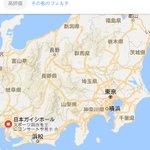 名古屋公演場所遠いな ロッキン終わりから直行だとえげつい https://t.co/HQYgxhyK...