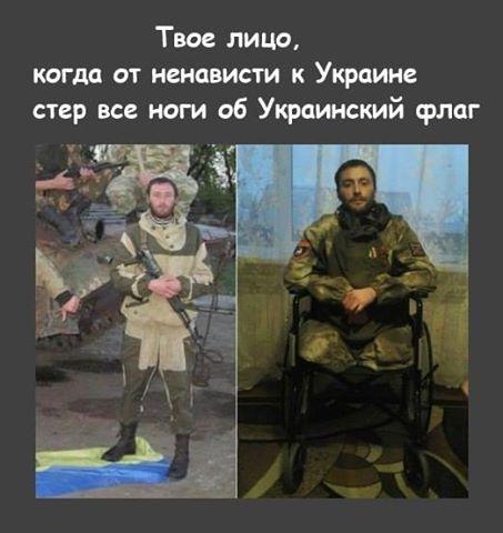 "Главарь батальона боевиков ""Хулиган"" уничтожен на Донбассе - Цензор.НЕТ 9575"