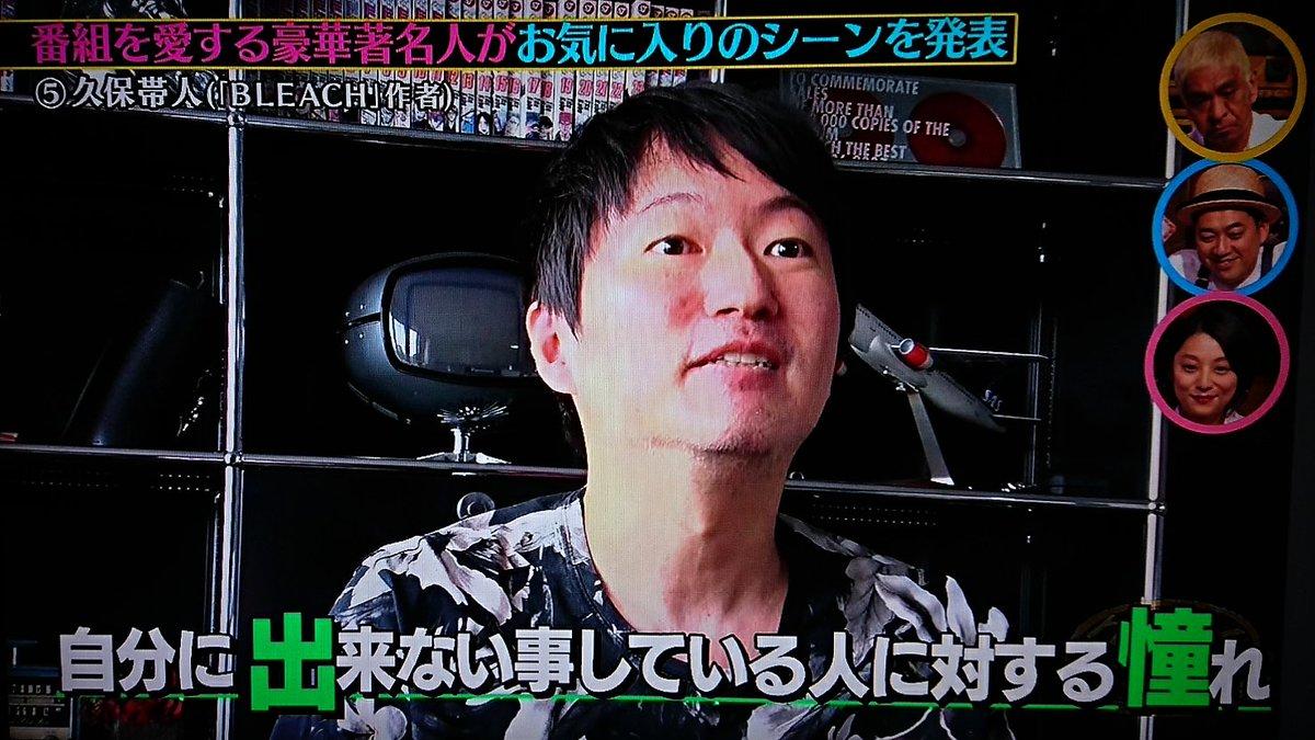 """きち岡 on Twitter: """"……怖い……で..."""