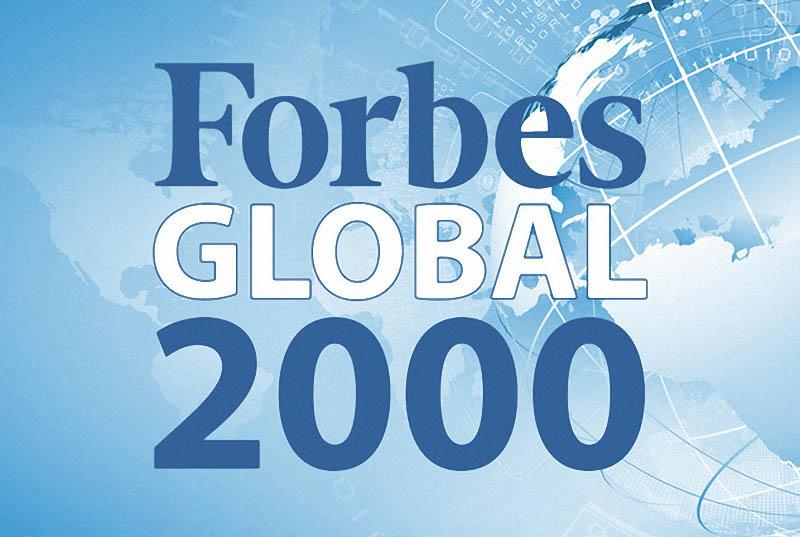 ALROSA is among 27 Russian companies included in Forbes Global 2000
