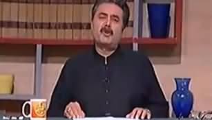 Khabardar with Aftab Iqbal - 25th May 2017 - Comedy Show thumbnail
