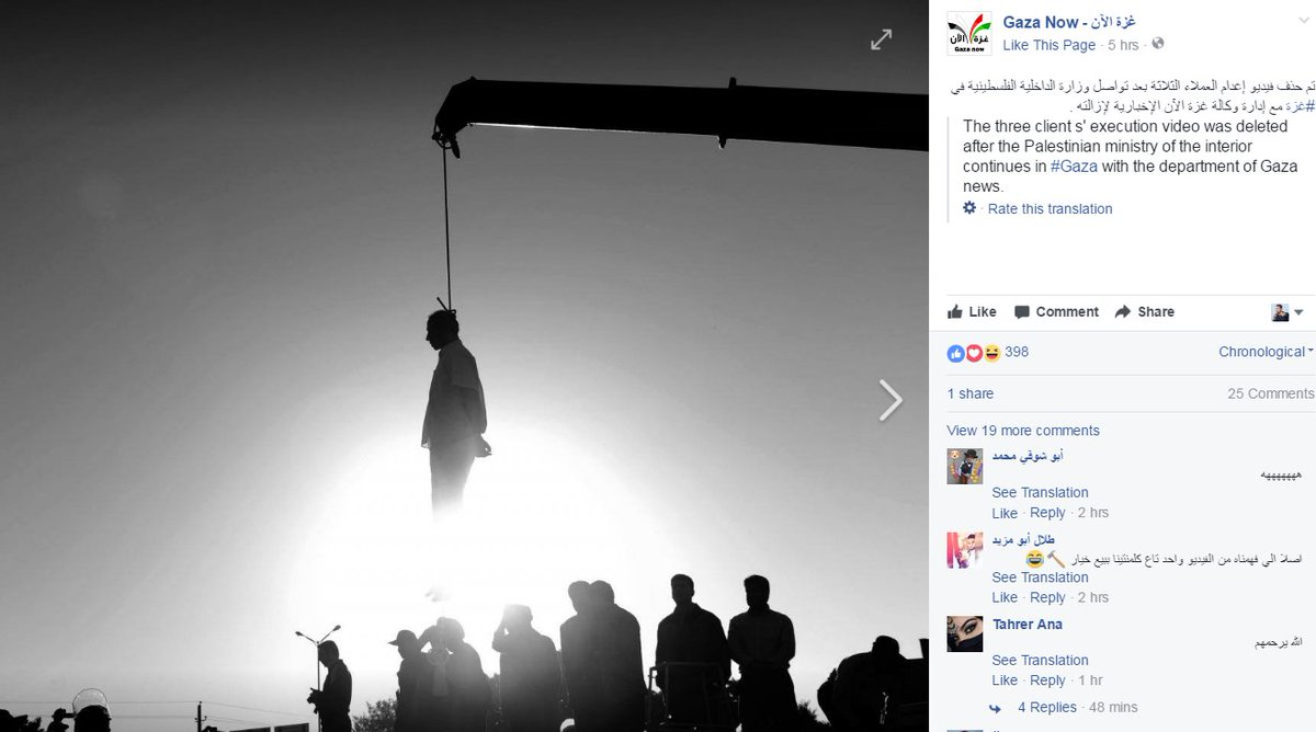 Today in Gaza, Hamas publicly hanged three men. Middle ages. https://t.co/Csv2k73Png