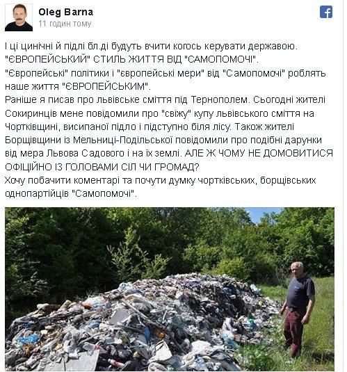 На должности Генпрокурора я пробуду максимум до апреля следующего года, - Луценко - Цензор.НЕТ 6154