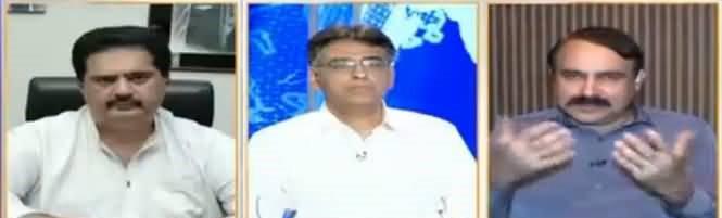Nadeem Malik Live  - 25th May 2017 - Sharif Family Reservations on JIT thumbnail