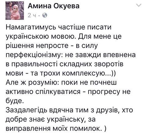 За сутки двое украинских воинов получили ранения в зоне АТО, враг 61 раз открывал огонь, - штаб АТО - Цензор.НЕТ 4110