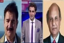 News Plus  – 25th May 2017 - Ishaq Dar Ki Sab Acha Ki Report thumbnail