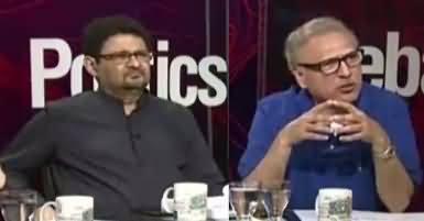 News Eye  – 25th May 2017 - Iqtasadi Jaiza Report thumbnail