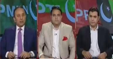 Khabar Kay Peechay Fawad Chaudhry Kay Saath  – 25th May 2017 - Budget thumbnail