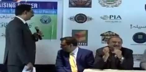 Kal Tak with Javed Chaudhry  – 25th May 2017 - Overseas Pakistani thumbnail