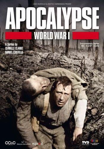 1 мировая война  торрент