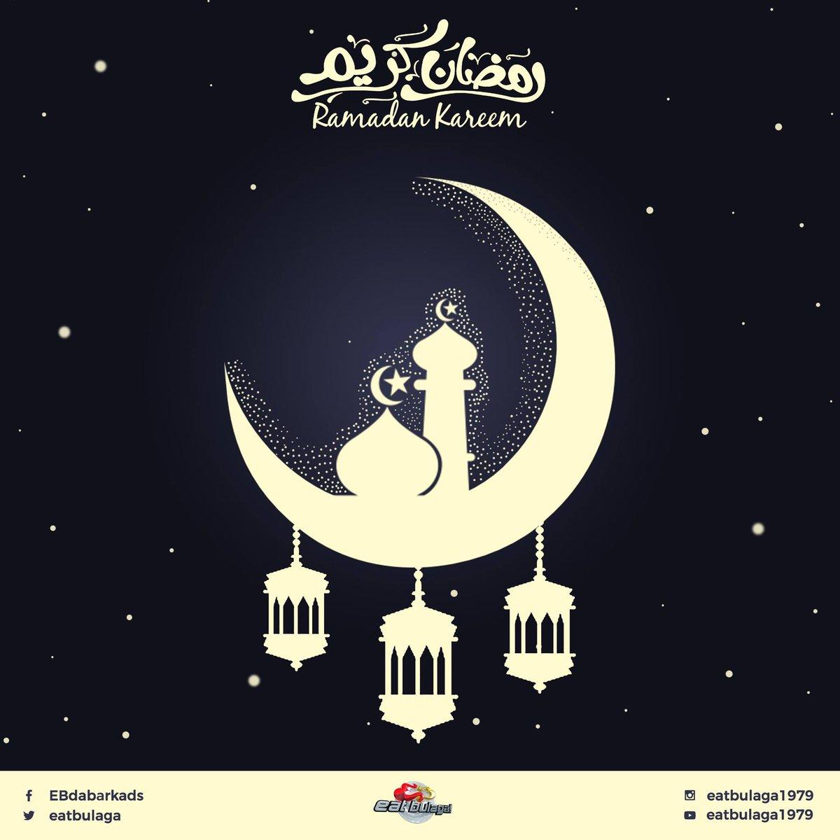 Ramadan Mubarak sa mga Dabarkads nating Muslims around the world ☪ htt...