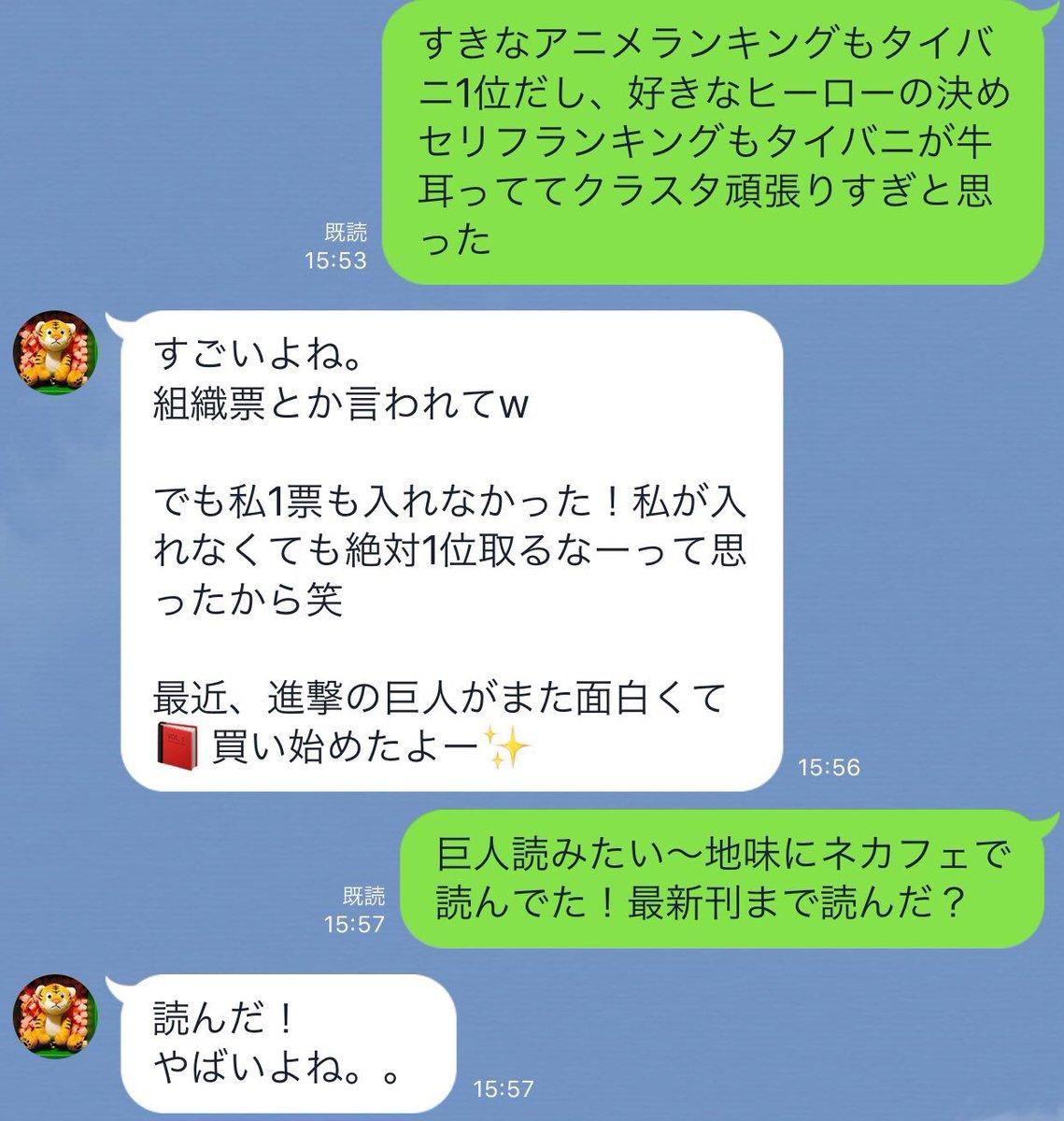 "ameliyは、bot on Twitter: ""姉..."