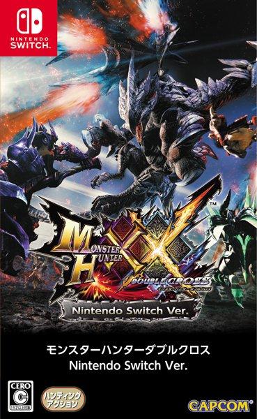 【速報!】『モンスターハンターダブルクロス Nintendo Switch Ver.』発売決定!モンハンシリーズ最大級の狩りごたえが、Nintendo Switchで楽しむことができる! https://t.co/2Kd1Bdlrbz #MHXX #nintendoswitch