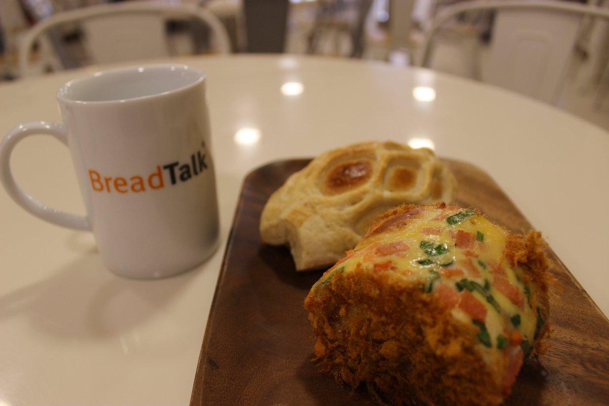 Sri Twitter Breadtalk Breadtalk Sri Lanka On On Lanka lJFK3T1c