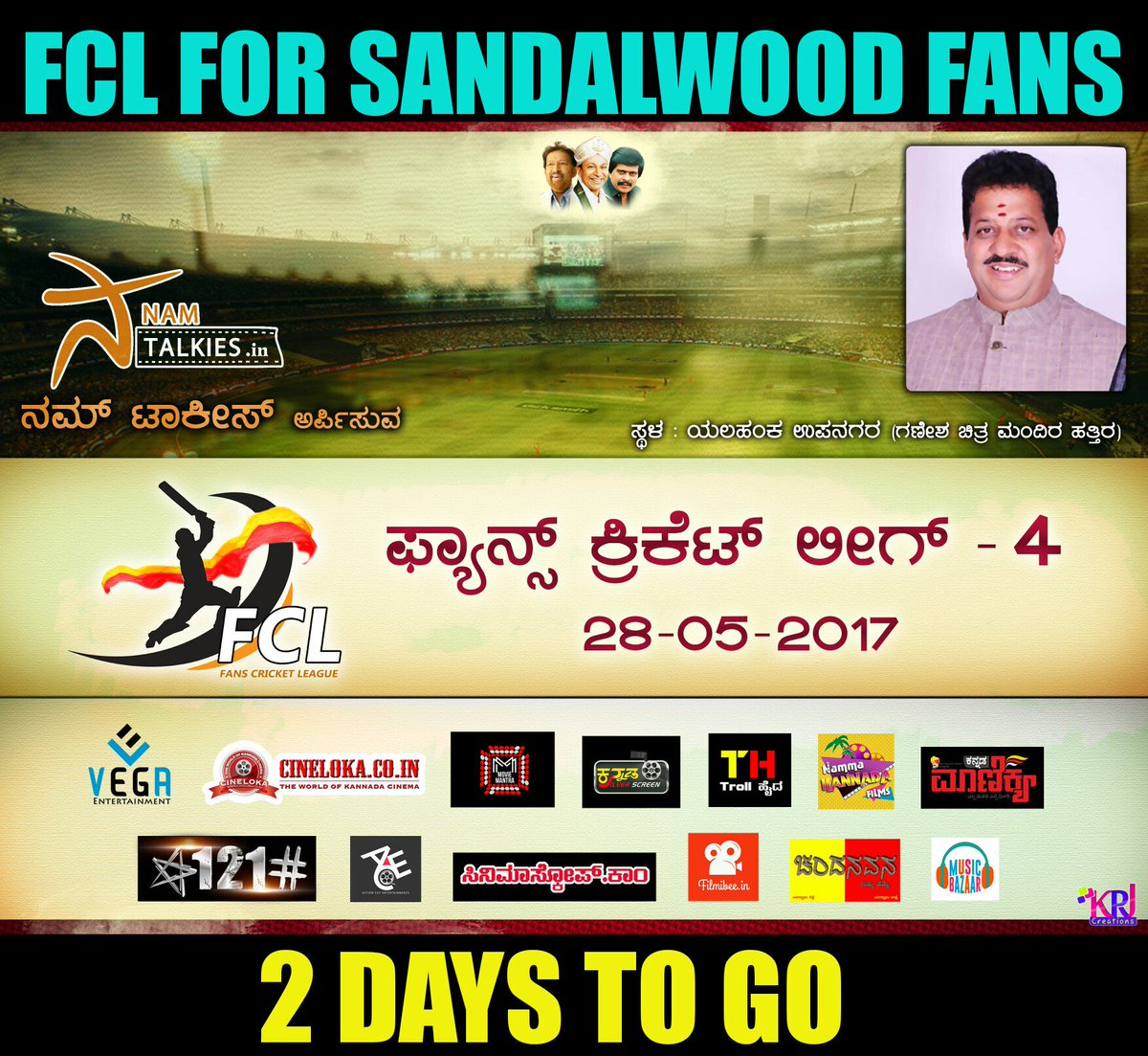 #FCL For #SANDALWOOD Fans  #Fcl4 #Namtalkies #2DaysToGo #May28th #YelahankaNewtown @namtalkies<br>http://pic.twitter.com/UmFysAh348