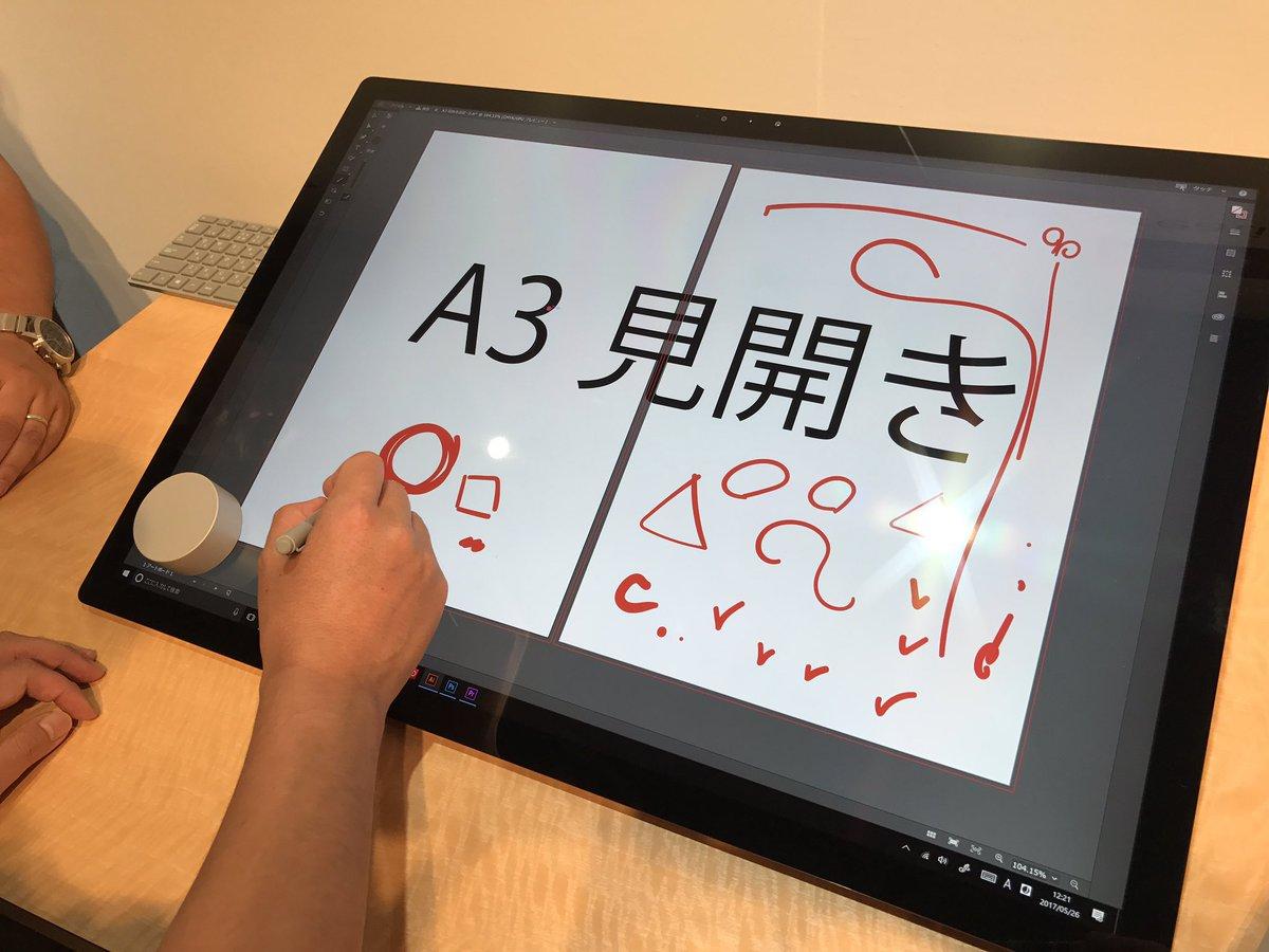 #SurfaceStudio で #Adobe #Illustrator をタッチインターフェースに切り替えて使う様子。A3見開きも100%表示可能。 #Surfaceアンバサダー https://t.co/HpSP5tPJdM